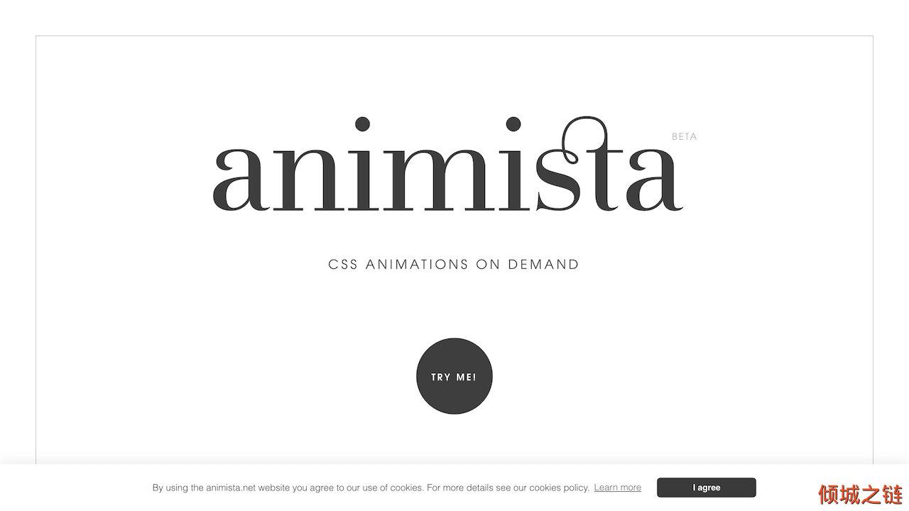 倾城之链 - Animista - CSS Animations on Demand