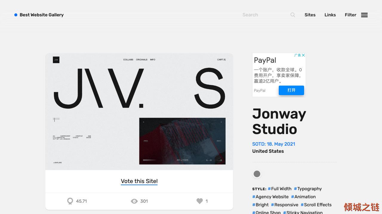 倾城之链 - Best Website Gallery – Web Design Inspiration
