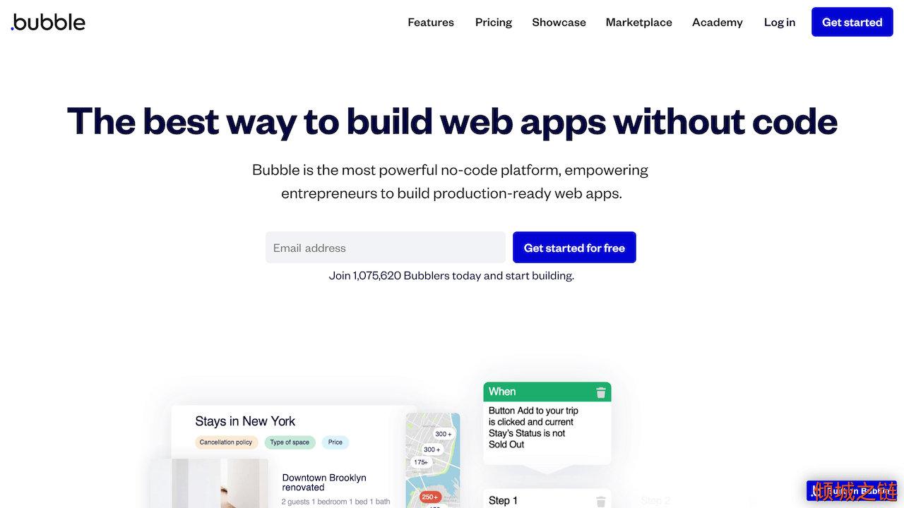 倾城之链 - The best way to build web apps without code | Bubble