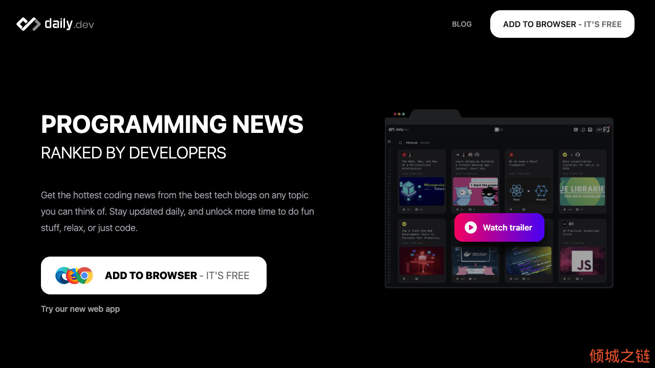 倾城之链 - daily.dev | All-in-one developer news reader