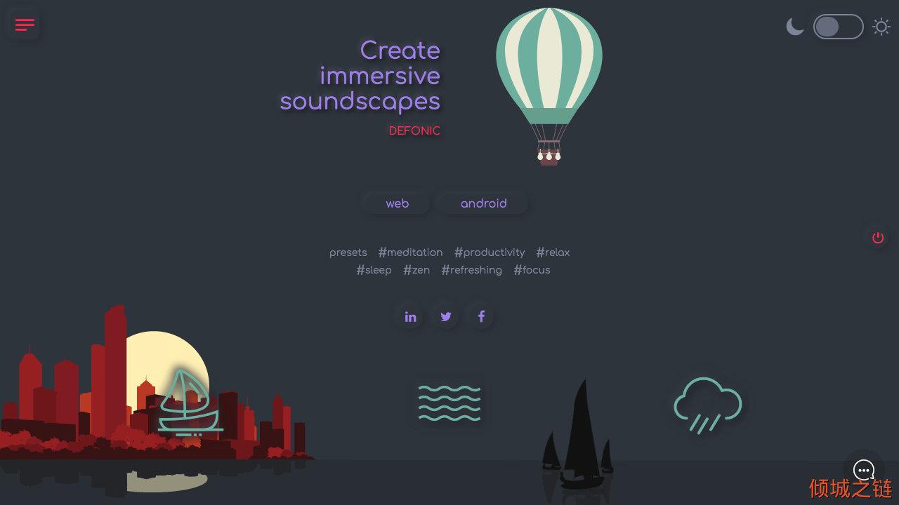 倾城之链 - Defonic | A fabulous ambient noise generator