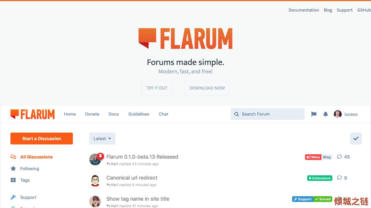 Flarum | 一款优雅简洁论坛软件