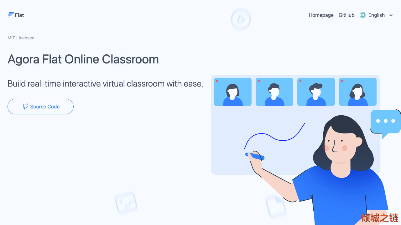 Agora Flat:一个开源的在线互动教室 倾城之链