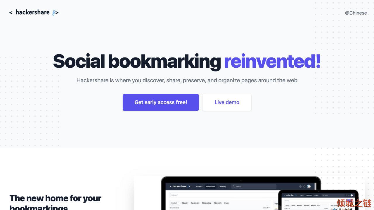 倾城之链 - Hackershare -✨ Social bookmarking reinvented!