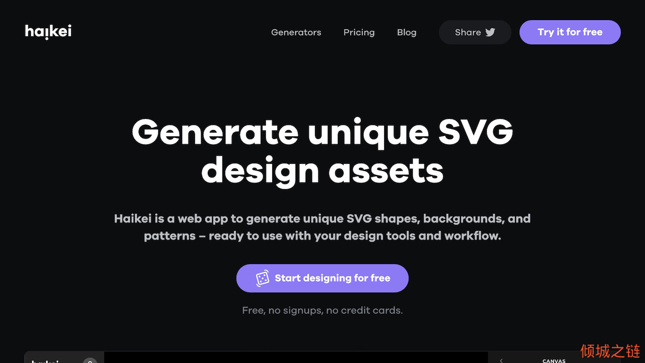 倾城之链 - Generate unique SVG design assets | Haikei