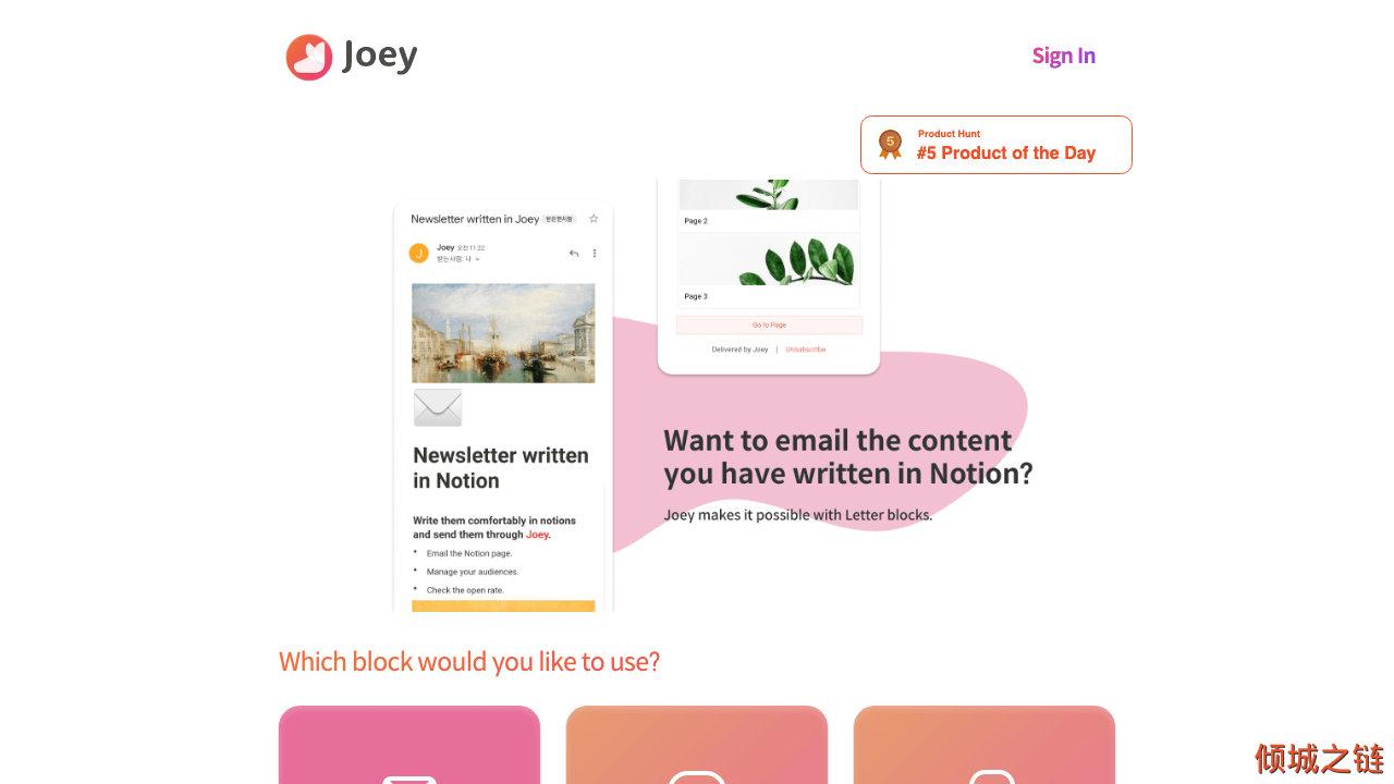 倾城之链 - Joey - Notion extension block