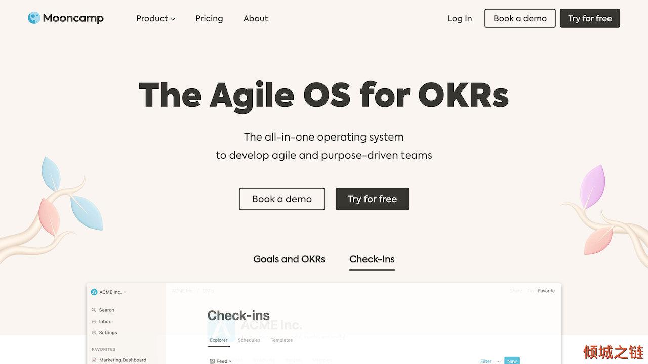倾城之链 - The Agile OS for OKRs   Mooncamp
