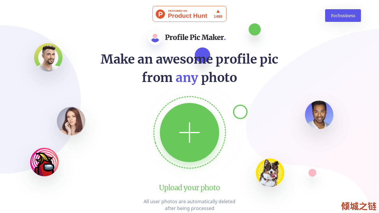 Free Profile Pic Maker | Make an awesome profile picture from any photo 倾城之链