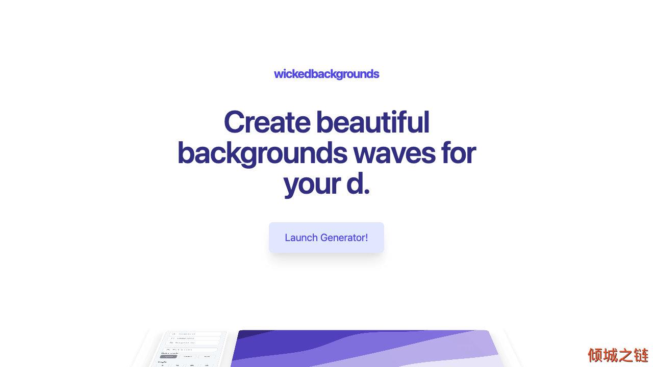 倾城之链 - Create beautiful SVG backgrounds for your UI designs.
