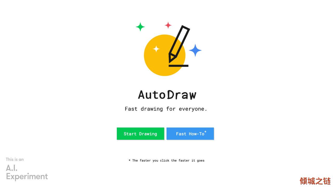 倾城之链 - AutoDraw - Fast drawing for everyone