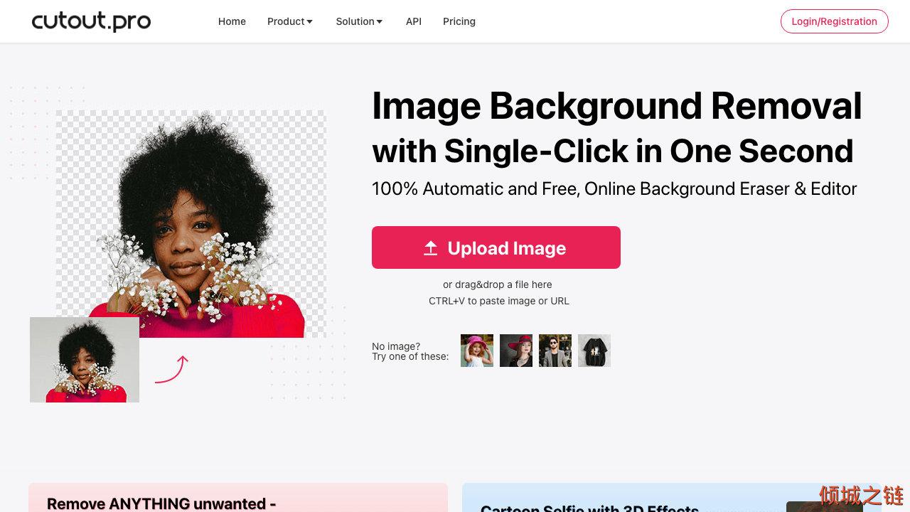 倾城之链 - Image Cutout and Background Removal – cutout.pro