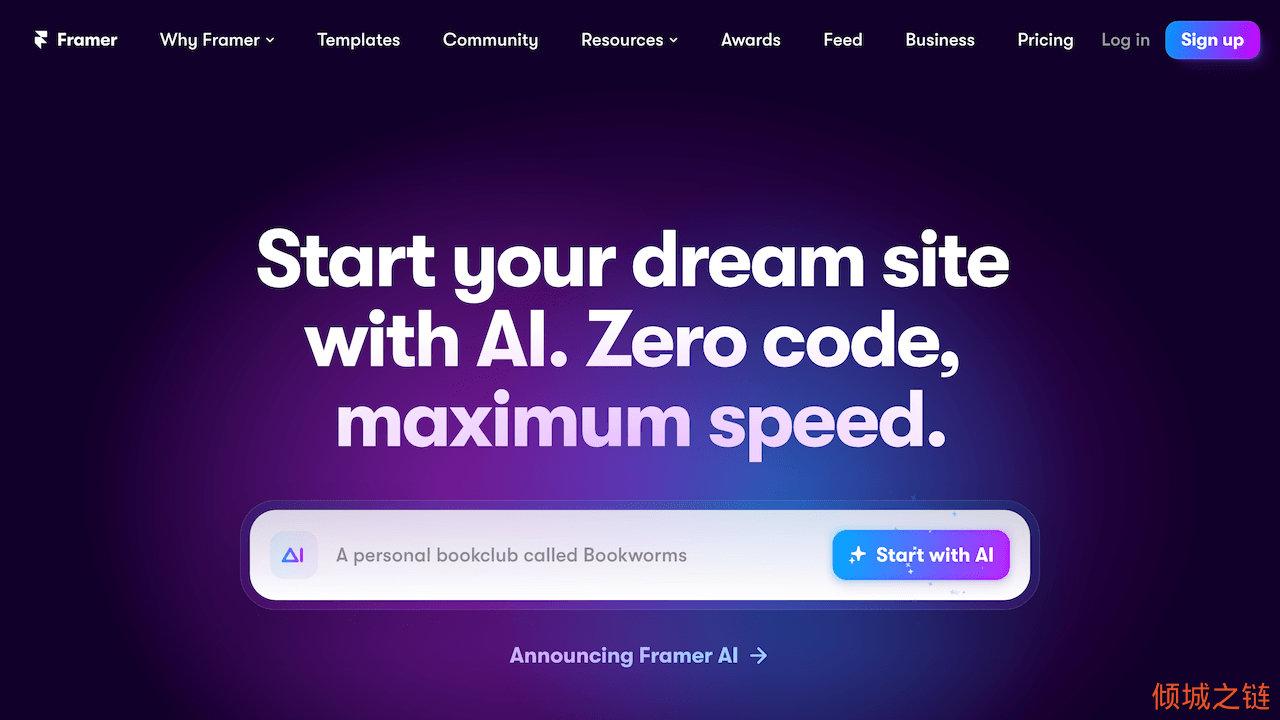 倾城之链 - The prototyping tool for teams | Framer