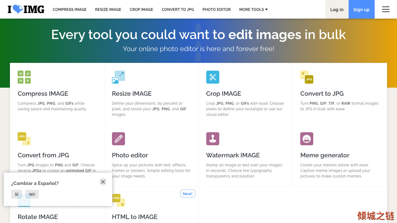 iLoveIMG | The fastest free web app for easy image modification. 倾城之链