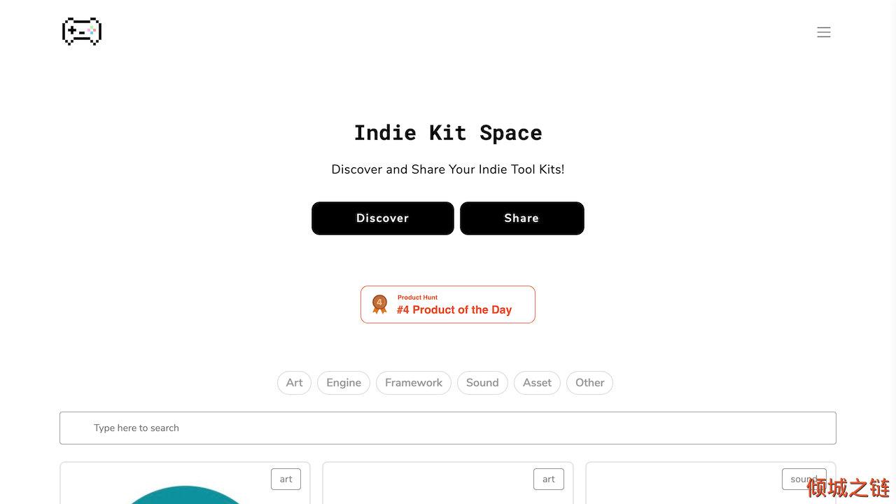 倾城之链 - Indie Kit Space