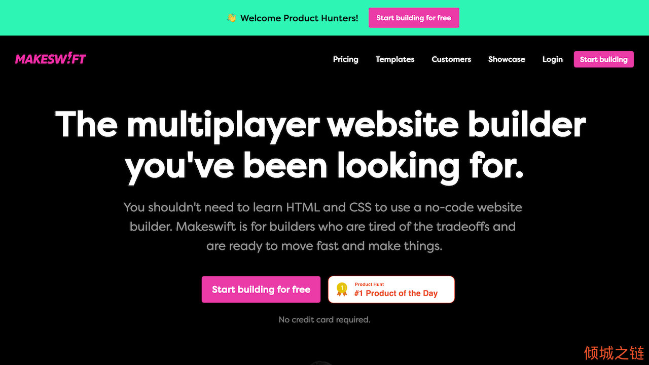 倾城之链 - Makeswift — a multiplayer, Next.js website builder