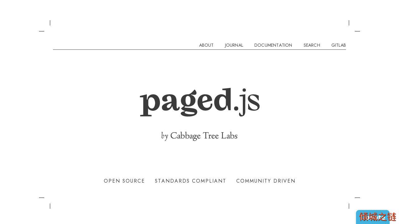 倾城之链 - Paged.js — Paged.js
