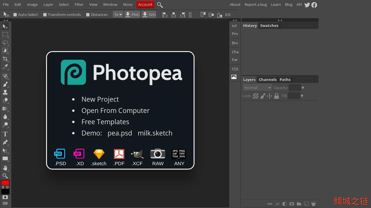 Photopea | Online Image Editor 倾城之链
