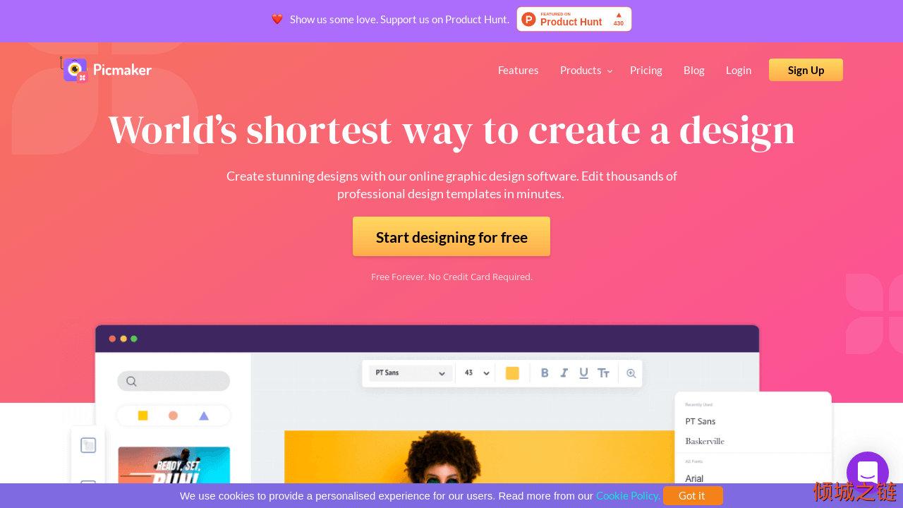 倾城之链 - Picmaker - Fast, Free and Easy Online Graphic Design Software