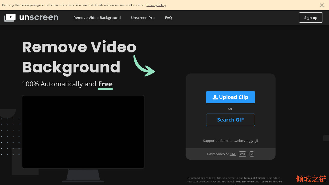 Remove Video Background – Unscreen   倾城之链